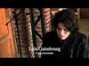 Lulu Gainsbourg - L'eau à la bouche