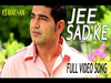 KS Makhan - Jee Sad Ke From Album Saiyaan