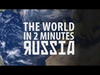 Dada Life - Born To Rage (RUSSIA FAN VIDEO)