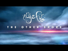 Aly & Fila feat Ever Burn - Is It Love (Taken from 'The Other Shore')