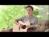 Taylor Swift - Clean (Cover by Kina Grannis)