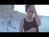 Kina Grannis - The Fire (feat. Fresh Big Mouf) // The Beat Scout Remix)