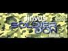 @Jinyus - Soldier Don (Ice Box Prod) APRIL 2014