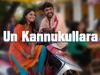 Kaaval - Un Kannukullara Full Video | Vimal, G.V. Prakash Kumar