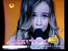 Sabrina Carpenter - Live in China Something's Got a Hold on Me
