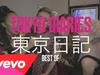 Little Mix - Tokyo Diaries - Best Of
