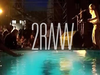 2RAUMWOHNUNG - Sexy girl (latin) live@Platoon 2005 // 36GRAD LIVE DVD