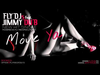 Fly DJs - Move Ya (feat. Jimmy Dub)