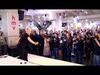 Annie Lennox HMV Signing