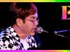 Elton John - Rocket Man (Live At Estadio Do Flamengo, Rio De Janeiro, Brazil / 1995)